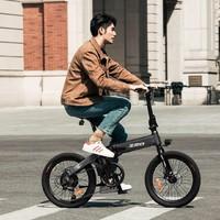 HIMO Z20 折叠电动助力自行车