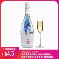 婉爱·蓝缤意大利微甜起泡酒 750ml