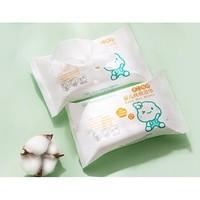 Purcotton 全棉时代 婴儿湿巾纸手口专用小包便携装 15*20cm 4袋/提*2 *4件 +凑单品