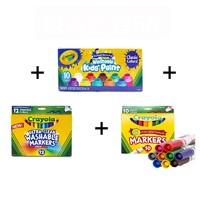 Crayola 绘儿乐 儿童绘画套装(10色水洗颜料+12色可水洗水笔+10色粗头水彩笔)