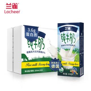 京东PLUS会员 : 兰雀(Lacheer)德臻系列 脱脂纯牛奶 200ml*24盒 *4件