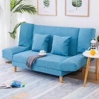 億家達 小戶型可折疊沙發床  湖藍色+2個抱枕150CM +湊單品