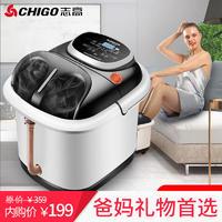 志高(CHIGO)足浴盆全自动按摩泡脚盆深桶洗脚盆足浴机器 豪华自动按摩款