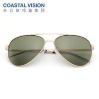 coastalvision镜宴 CVS5036 偏光太阳镜
