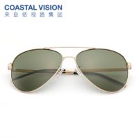 Coastal Vision 镜宴  CVS5036  中性款太阳镜