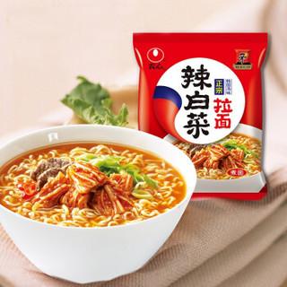 NONGSHIM 农心 方便面组合 香菇牛肉辛拉面 120g*5包+辣白菜拉面 120g*5包