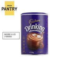 Cadbury 吉百利浓郁可可粉牛奶热巧克力冲饮夏季冰饮 225g