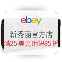 eBay Samsonite 新秀丽官方店大促