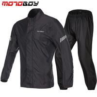 motoboy 分体式 摩托车骑行服套装 反光防雨