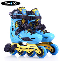 瑞士m-cro迈古溜冰鞋儿童轮滑鞋男女平花可调节专业直排轮旱冰鞋 S6蓝色单鞋