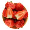 务农妹 丹东草莓 1.5kg