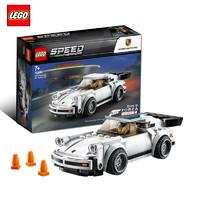 LEGO 乐高 赛车系列 75895 保时捷911 Tubro 3.0