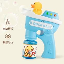 B.Duck 儿童电动泡泡枪