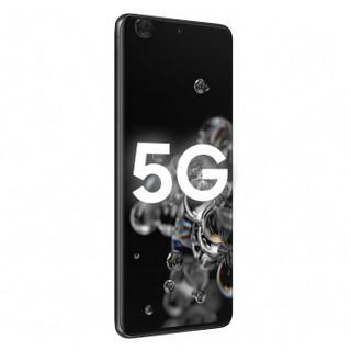 SAMSUNG 三星 S20 Ultra 5G版 智能手机 12GB+256GB 全网通 幻游黑