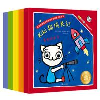 《Kiki猫成长记》(25册)
