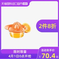 捷克tescoma 多功能手动榨汁机 橙子柠檬榨汁器 简易水果压汁器