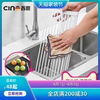 厨房卷帘水槽沥水架可折叠硅胶置物架碗碟果蔬收纳架隔热垫锅架