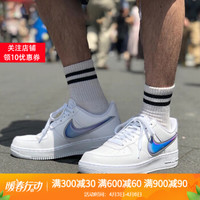 【潮】Nike Air Force1 '07空军一号AF1镭射橙大钩子男子低帮休闲板鞋 AO2441-101(镭射大勾子) 40