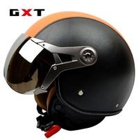 GXT G-288 摩托车头盔 半覆轻便式