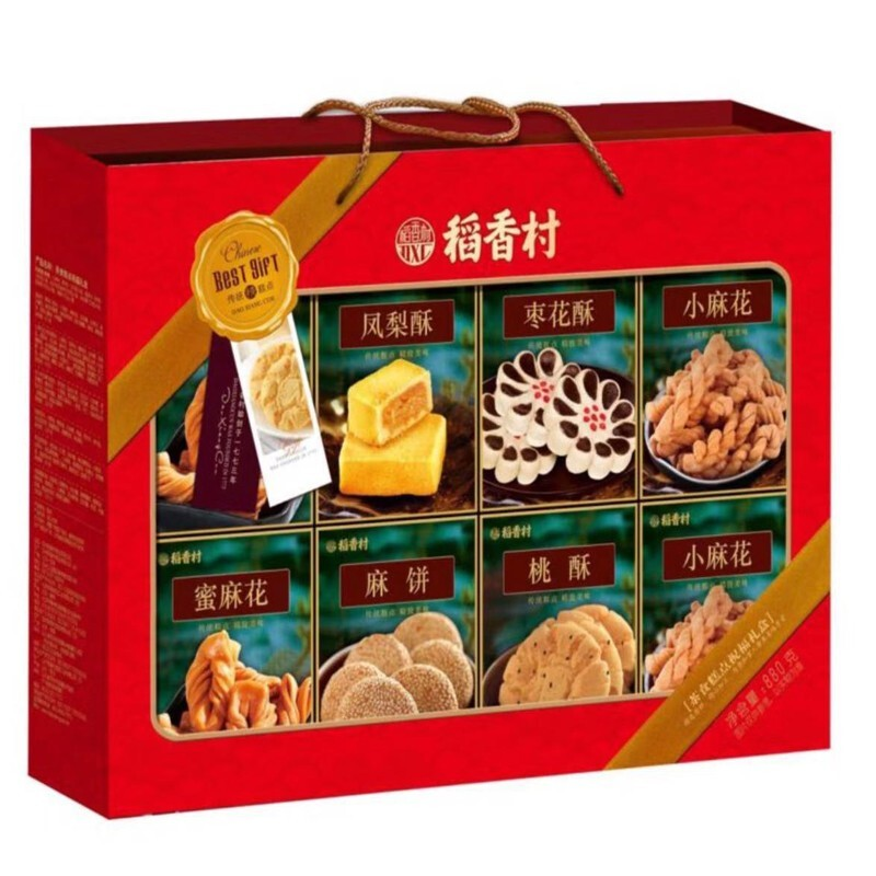 稻香村 13口味糕点家满福大礼包 1500g