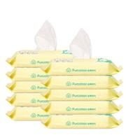 全棉时代 婴儿纯棉湿纸巾20抽*10包*4件+20抽*10包*1件 +凑单品