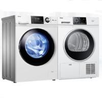 Haier 海尔 EG10014BD959WU1+EGDNE8829TM 洗烘套装