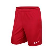 NIKE 耐克 725887 男士运动短裤