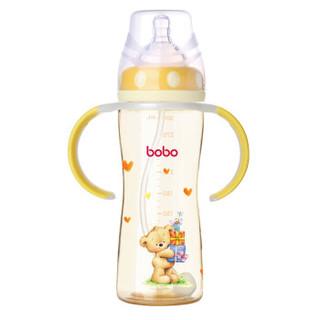 限地区 : bobo 乐儿宝 小金瓶系列 宽口径PPSU奶瓶 300ml 黄色 *2件