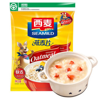 西麦 燕麦片 营养早餐食品 1000g *8件