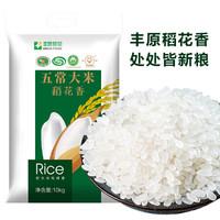 丰原食品 五常大米 稻花香米 东北大米  真空包装 黑龙江特产 10KG *2件