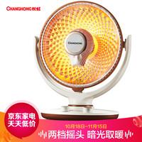 长虹(CHANGHONG)取暖器家用/电暖器/台式小太阳 两档调节 CDN-RT06J