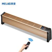 MELING 美菱 MDN-RT221A-RL 取暖器
