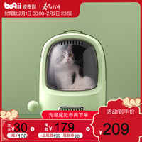 小佩PETKIT猫包外出用品大号便携书包