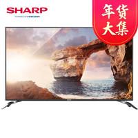 夏普  XLED-50MY4200A黑 50英寸4K超清智能网络家用平板电视