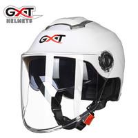 GXT电动摩托车头盔男女夏季双镜片防晒紫外线四季轻便半盔安全帽白色配透明镜片均码