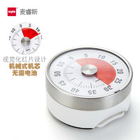 德国myle厨房定时器厨房机械计时器学生提醒计时器儿童时间管理