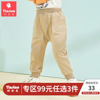 纤丝鸟(TINSINO)童装男童裤子女童卫裤长裤儿童打底裤 字母小口袋深-卡其 110 *3件