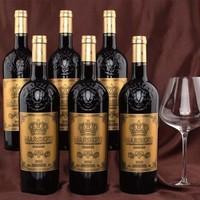 菡夏 法国波尔多进口葡萄酒 6支整箱 +凑单品
