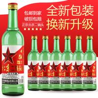 菡夏 清香型 56度 北京二锅头 500ml*6瓶