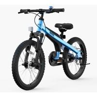 Ninebot 九号 儿童自行车 18寸