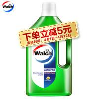 威露士多用途消毒液清新 1L(苯扎氯铵含量2.3%-2.5%) 衣物地板家具可用 杀菌率达99.999%