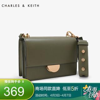 CHARLES&KEITH 女包CK2-80670875锁扣设计宽肩带单肩斜挎小方包 橄榄绿色 M
