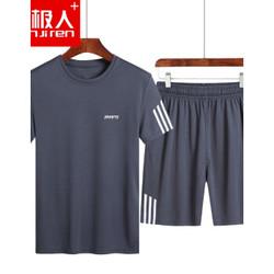 南极人+品牌夏天男士短袖恤男休闲运动短裤男两件套 灰色(8808套装) XL码