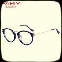 派麗蒙 防藍光眼鏡全框通用7850 B1F