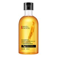 WINONA 薇诺娜 控油护发毛躁修护清爽洗发水 生姜 400ml