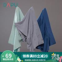 DAPU 大朴 男士A标60S无痕平角裤 *3件