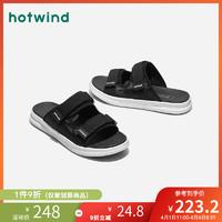 热风男鞋2020年夏季新款男士潮流沙滩鞋百搭休闲凉鞋外穿H65M0200