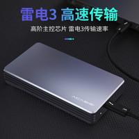 ACASIS M.2 NVME移动硬盘盒ssd固态笔记本台式机外置硬盘盒usb3.1 雷电3硬盘盒nvme(仅支持单面芯片硬盘)