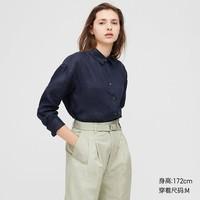 UNIQLO 优衣库 424658 女装亚麻衬衫