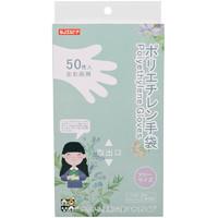 日本KM一次性手套塑料食品餐饮吃小龙虾抽取式PE透明厨房薄膜手套